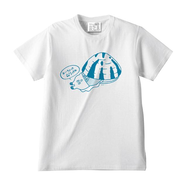 「朝だよ!貝社員」 アサリ Tシャツ