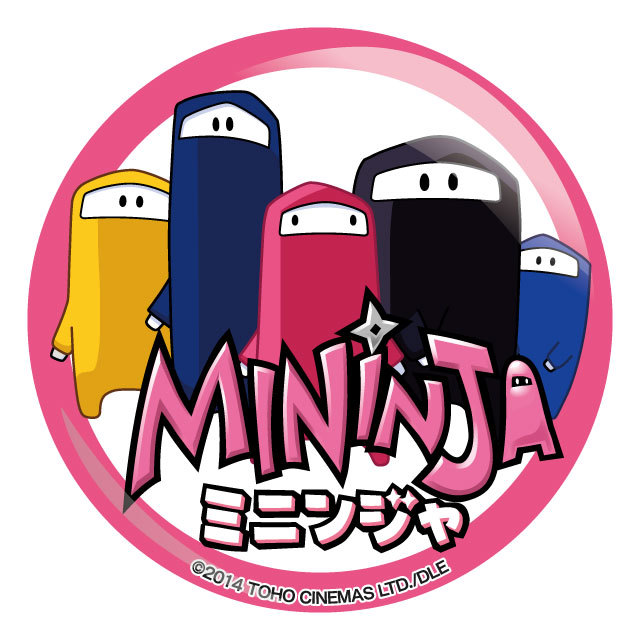 Mininja 缶バッチ大 集合