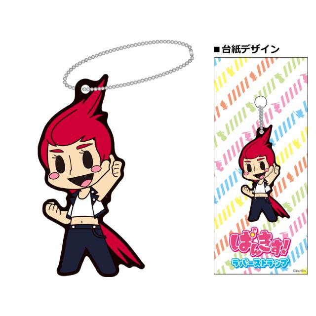 ぱんきす! ラバーストラップ ポコ