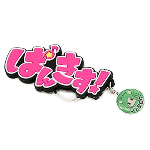 ぱんきす ラバーストラップ(レンタロウ)