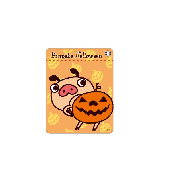 パンパカパンツ パスケース(ハロウィン/おしりカボチャ)