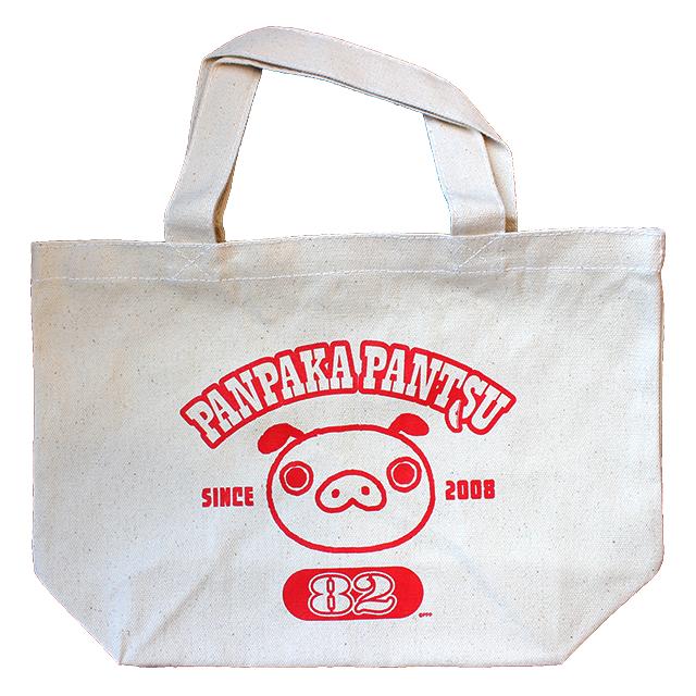 パンパカパンツ ランチトート(82)