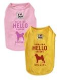 【DOG WEAR】MY DOG ドッグウェア