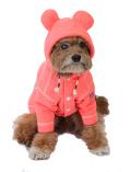 【3/31販売終了】【DOG WEAR】熊耳裏起毛パーカー
