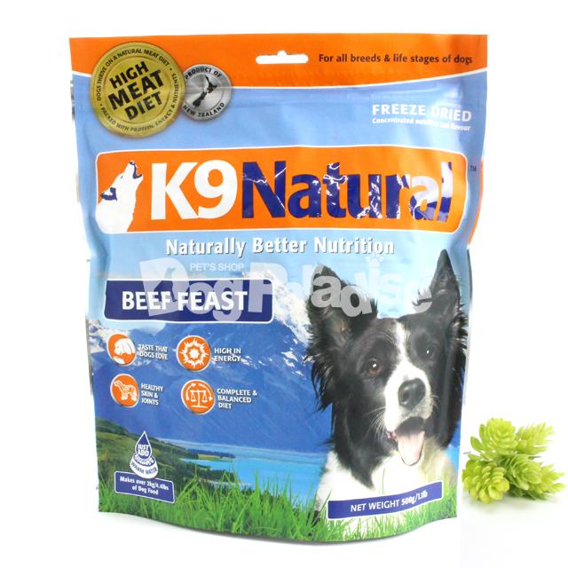 (リニューアル済)K9ナチュラル ビーフ(牛肉)1.8kg