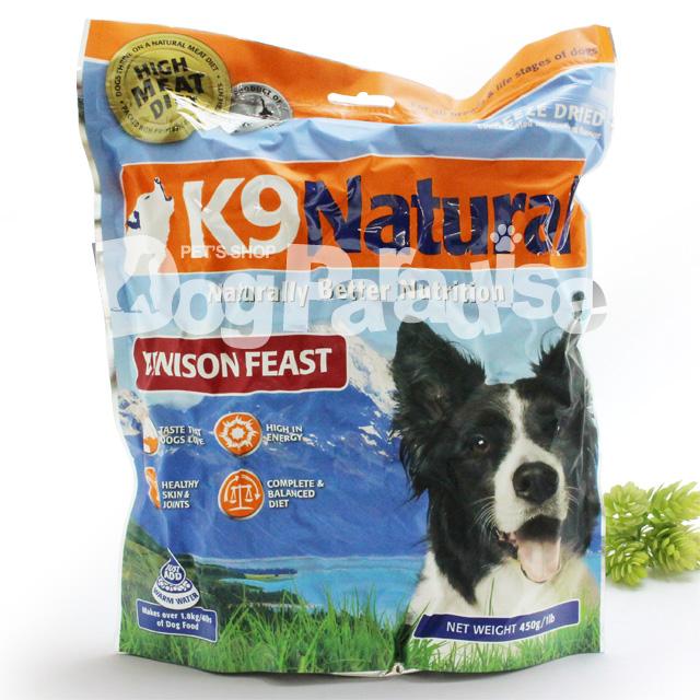 (メーカー在庫限りで販売終了)K9ナチュラル ベニソン(鹿肉)1.8kg