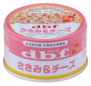 デビフ dbf ささみ&チーズ 85g