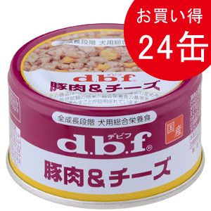 (数量限定価格)デビフ dbf 豚肉&チーズ 85g×24