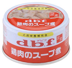デビフ dbf 鶏肉のスープ煮 85g