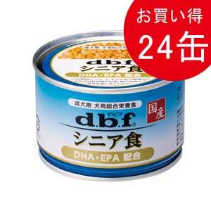 デビフ dbf シニア食 DHA・EPA配合 150g×24