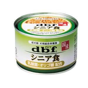 デビフ dbf シニア食 オリゴ糖・乳酸菌配合 150g