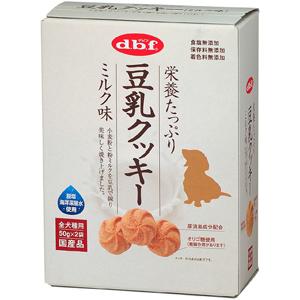 (リニューアル前商品)デビフ dbf 豆乳クッキー(ミルク味) 100g(50g×2袋)