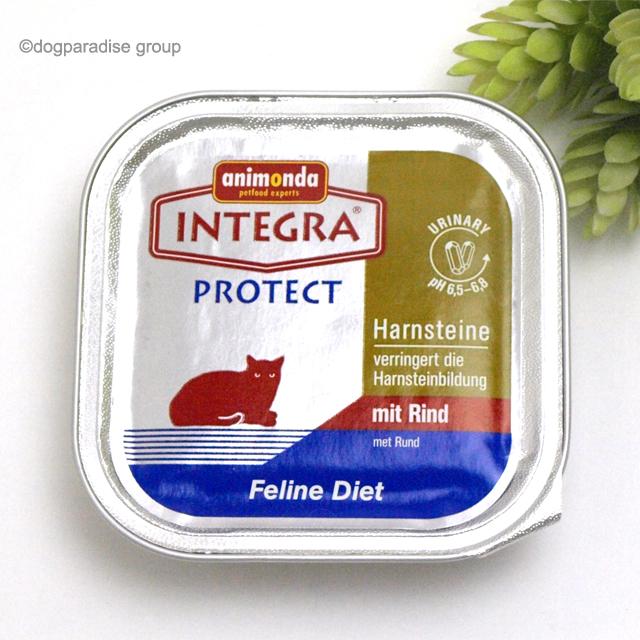 アニモンダキャット インテグラプロテクト pHバランス ビーフ100g缶