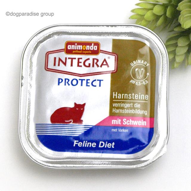 アニモンダキャット インテグラプロテクト pHバランス ポーク100g缶