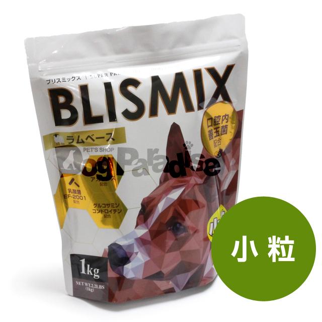 ブリスミックス ラム 小粒1kg
