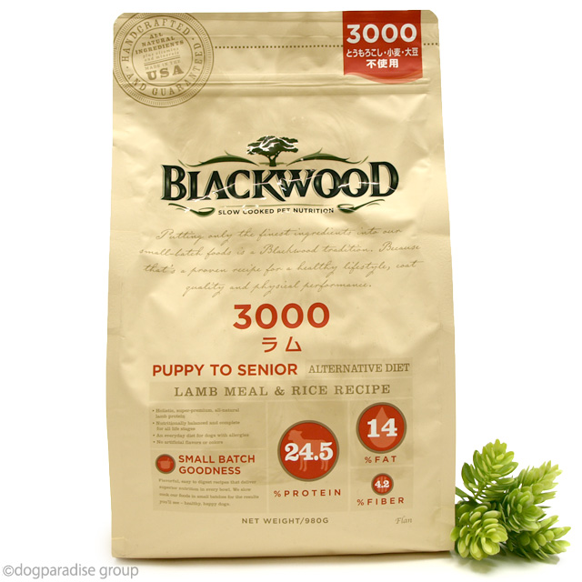 【新パッケージ】ブラックウッド3000 20kg(5kg×4)