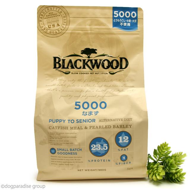 (お取り寄せ)ブラックウッド5000 2.7kg