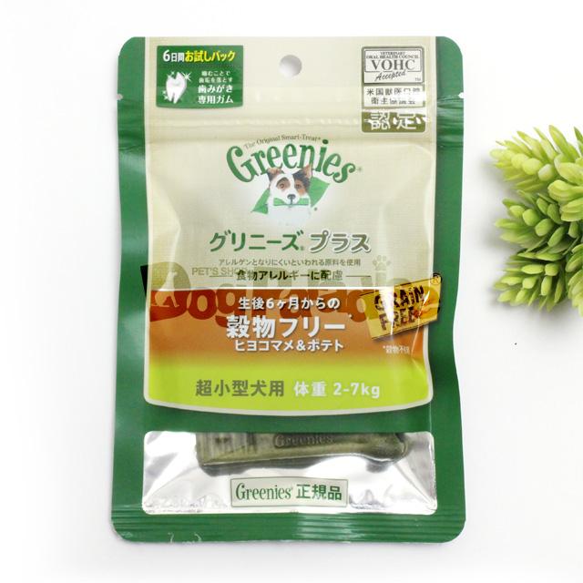 正規品!グリニーズプラス 穀物フリー超小型犬用(体重2〜7kg) 6本入