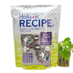 ホリスティックレセピー ライトチキン&ライス18.1kg(お取り寄せ商品)