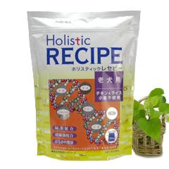 ホリスティックレセピー シニアチキン&ライス18.1kg
