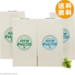 (送料無料/沖縄を除く)バイオチャレンジ ドグパラセット10 原液詰替用10リットルA(5L×2本)+10リットルB(5L×2本)