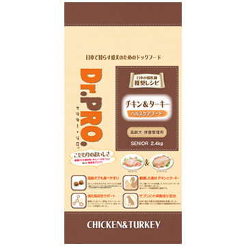 (期間限定特価)Dr.PRO(ドクタープロ)チキン&ターキー 高齢犬用 15kg