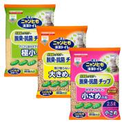 花王 ニャンとも清潔トイレ 脱臭・抗菌チップ 2.5L