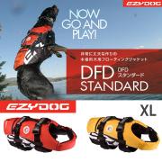 EZYDOG イージードッグ DFDスタンダード(フローティングジャケット)XL