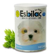 エスビラックミルク パウダー犬用340g(お取り寄せ商品)