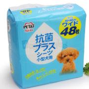 ペットアイ 抗菌プラスシーツ 小型犬用 ワイド 48枚