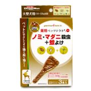 薬用ペッツテクト+(ノミ・マダニ殺虫+蚊よけ) 大型犬用 3本入