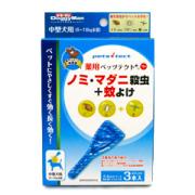 薬用ペッツテクト+(ノミ・マダニ殺虫+蚊よけ) 中型犬用 3本入