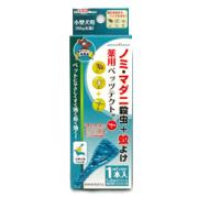 薬用ペッツテクト+(ノミ・マダニ殺虫+蚊よけ) 小型犬用 1本入