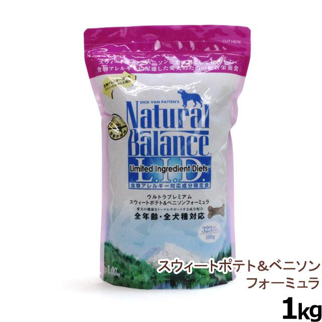 (順次パッケージの給餌量表記変更)ナチュラルバランス スウィートポテト&ベニソンフォーミュラ1kg