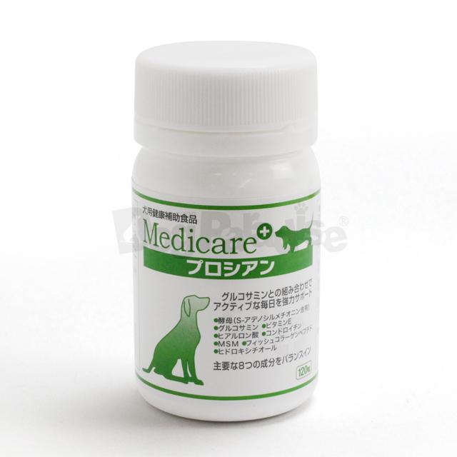 愛犬の関節サプリメント Medidare+ プロシアン
