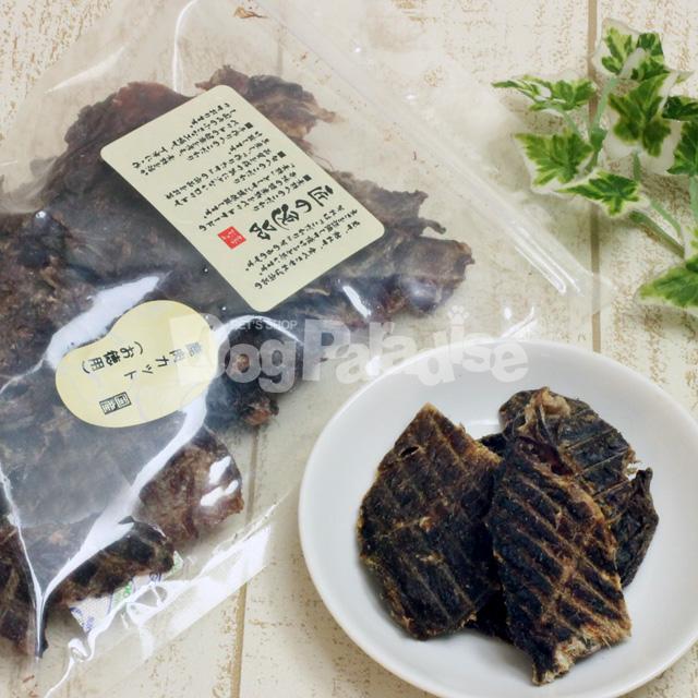 匠の逸品 鹿肉カット (お徳用) 120g