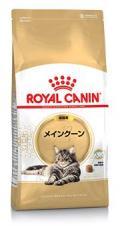 (お一人様5点まで)ロイヤルカナン フィーラインブリードニュートリション メインクーン成猫用 2kg