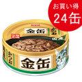 金缶ミニ かつお 70g×24