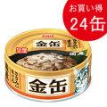 (SALE特価)金缶ミニ ささみ入りまぐろ 70g×24