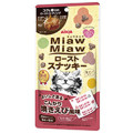 MiawMiaw ローストスナッキー 焼えび風味 30g(5g×6袋)