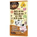 MiawMiaw ローストスナッキー ローストチキン 30g(5g×6袋)