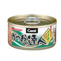 日清 キャラット かつおの達人(ささみ入り かつおとあじ)80g(缶詰)
