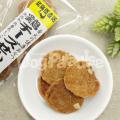 北海道直送 健康おやつ 鶏チーズせんべい 8枚入