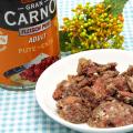 アニモンダ グランカルノ ウェットフード アダルト 牛肉と七面鳥と鴨肉400g