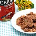 アニモンダ グランカルノ ウェットフード シニア 牛肉と鶏肉と七面鳥の心臓400g
