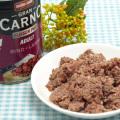 アニモンダ グランカルノ ウェットフード アダルト 牛肉と子羊肉400g