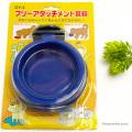 フリーアタッチメント食器(青)