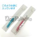 マイナスイオン歯ブラシ(人・犬兼用)