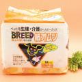 BREED 紙おむつ