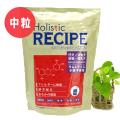 ホリスティックレセピー パピーラム&ライス中粒18.1kg(お取り寄せ商品)